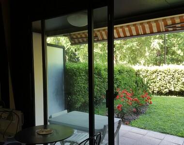 Vente Appartement 1 pièce 29m² Grenoble (38000) - photo