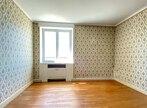 Sale House 6 rooms 133m² proche centre-ville - Photo 4
