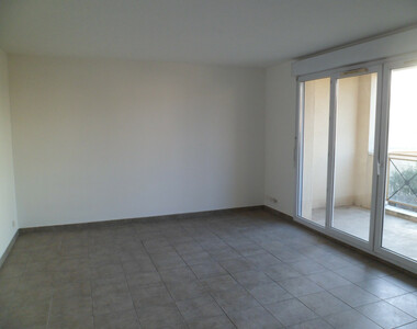 Location Appartement 2 pièces 55m² Saint-Priest (69800) - photo