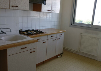 Location Appartement 2 pièces 51m² Saint-Priest (69800) - Photo 1