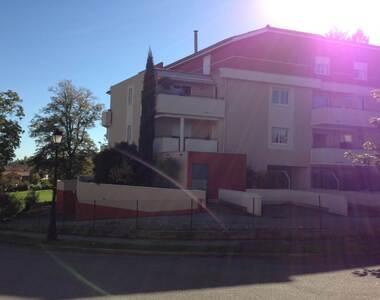 Location Appartement 2 pièces 51m² Saint-Bonnet-de-Mure (69720) - photo