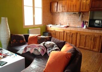 Vente Maison 5 pièces 100m² LA CHAPELLE EN VERCORS - photo