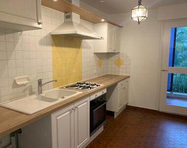 Location Appartement 3 pièces 67m² Montélimar (26200) - photo