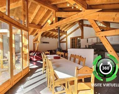 Vente Maison 10 pièces 318m² Peisey-Nancroix (73210) - photo