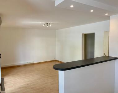 Location Appartement 2 pièces 56m² Montélimar (26200) - photo