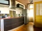 Vente Maison 11 pièces 201m² Chirens (38850) - Photo 11