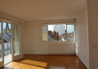 Vente Appartement 2 pièces 61m² Vichy (03200) - Photo 1