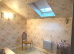 Vente Maison 4 pièces 85m² Hauterive (03270) - Photo 12