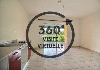 Vente Appartement 2 pièces 42m² Remire-Montjoly (97354) - photo