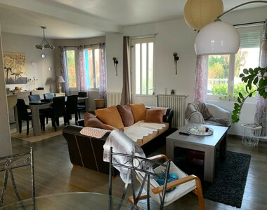 Vente Maison 4 pièces 137m² Bellerive-sur-Allier (03700) - photo