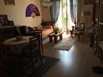 Vente Appartement 2 pièces 51m² Agen (47000) - Photo 5