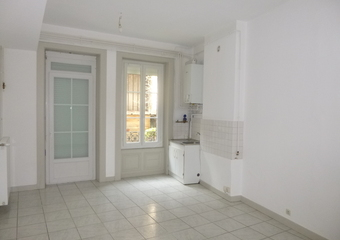 Location Appartement 2 pièces 46m² Saint-Étienne (42100) - Photo 1