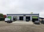 Renting Industrial premises 500m² Agen (47000) - Photo 1