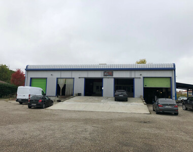 Location Local industriel 500m² Agen (47000) - photo