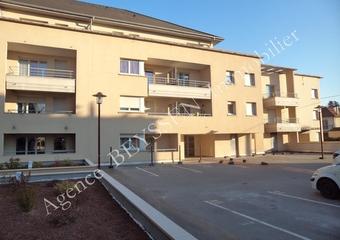 Vente Appartement 2 pièces 47m² Brive-la-Gaillarde (19100) - photo