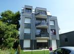 Location Appartement 1 pièce 26m² Amiens (80000) - Photo 1