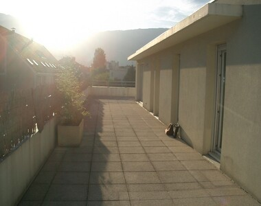 Location Appartement 5 pièces 108m² Grenoble (38000) - photo