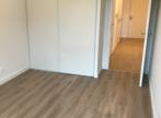Location Appartement 3 pièces 67m² Saint-Vincent-de-Tyrosse (40230) - Photo 4