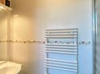 Vente Appartement 2 pièces 40m² Coublevie (38500) - Photo 8