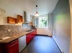 Vente Appartement 2 pièces 56m² Nantes (44000) - Photo 2
