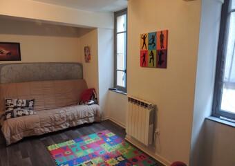 Vente Appartement 2 pièces 44m² Romans-sur-Isère (26100) - Photo 1