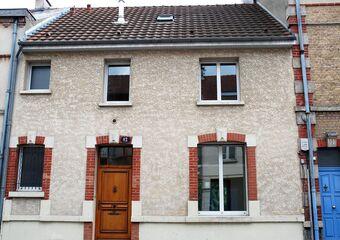 Vente Maison Lanquetot (76210) - Photo 1