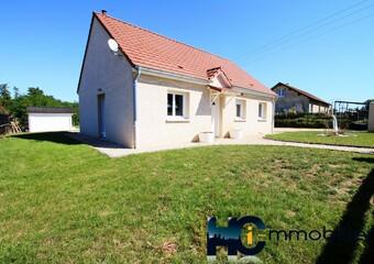 Vente Maison 4 pièces 78m² Allériot (71380) - Photo 1