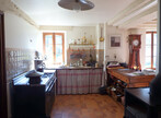 Vente Maison 7 pièces 180m² 6 KM EGREVILLE - Photo 16