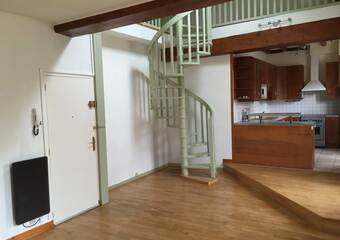 Location Appartement 3 pièces 64m² Vichy (03200) - Photo 1