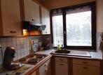 Vente Appartement 2 pièces 40m² Seyssins (38180) - Photo 3