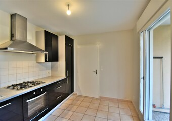 Vente Appartement 4 pièces 84m² Gaillard (74240) - Photo 1