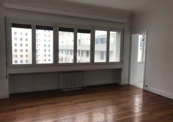 Vente Appartement 3 pièces 78m² Grenoble (38100) - Photo 1