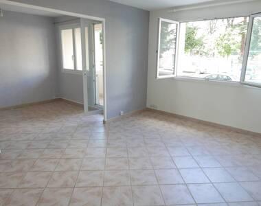 Location Appartement 5 pièces 82m² Villeurbanne (69100) - photo