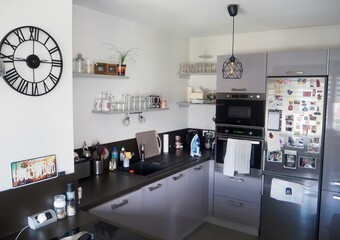 Vente Appartement 2 pièces 43m² Eybens (38320) - photo
