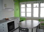 Vente Immeuble 155m² Argenton-sur-Creuse (36200) - Photo 1
