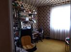 Vente Maison 7 pièces 200m² FERRIERES EN GATINAIS - Photo 14