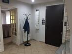 Vente Maison 7 pièces 228m² 10 mn Sud Egreville - Photo 6