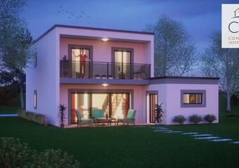 Vente Maison 4 pièces 100m² La Murette (38140) - Photo 1