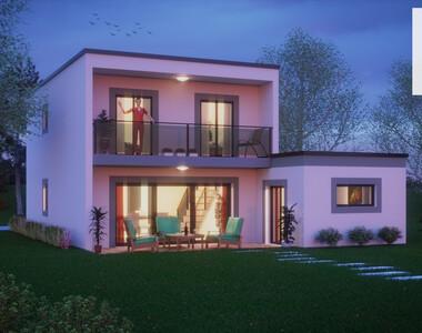 Vente Maison 4 pièces 100m² La Murette (38140) - photo