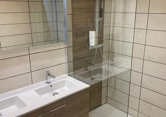 Vente Appartement 5 pièces 92m² Seyssins (38180)