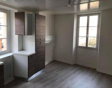 Location Appartement 3 pièces 72m² Peyrins (26380) - photo