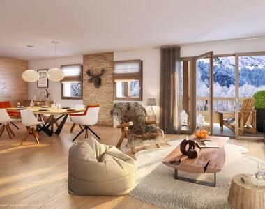 Vente Appartement 2 pièces 55m² LA PLAGNE MONTALBERT - photo
