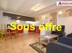 Vente Appartement 2 pièces 40m² Privas (07000) - Photo 2