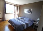 Vente Maison 6 pièces 140m² Montferrat (38620) - Photo 9