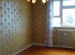 Vente Appartement 4 pièces 65m² Firminy (42700) - Photo 7