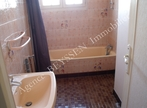 Vente Appartement 4 pièces 80m² BRIVE-LA-GAILLARDE - Photo 5