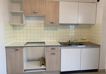 Location Appartement 1 pièce 32m² Annemasse (74100) - Photo 1