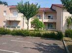 Vente Appartement 3 pièces 60m² Roanne (42300) - Photo 11