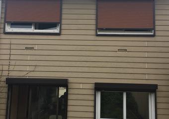 Vente Maison 5 pièces 77m² Le Havre (76600) - Photo 1