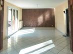 Vente Appartement 4 pièces 100m² Rives (38140) - Photo 8